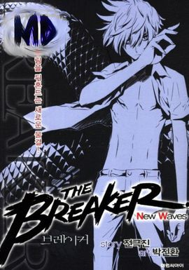 lecture en ligne Scan The Breaker New Waves 132 VF FR